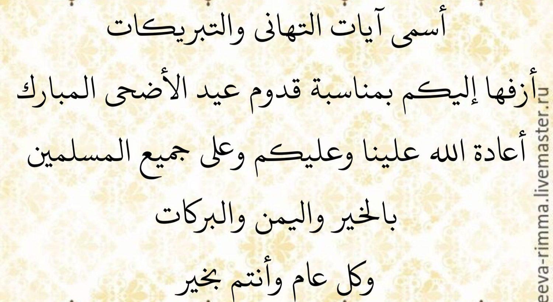 غزل قلوب مصرية